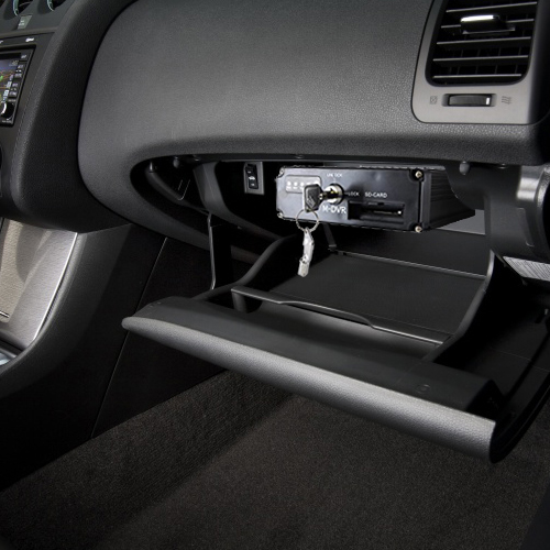 The ICU Car Camera Security System DVR - 4 input DVR that can be placed in the glove box