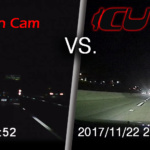 The ICU Dragon HD Front Camera view with low light vision compared to a typical dash cam